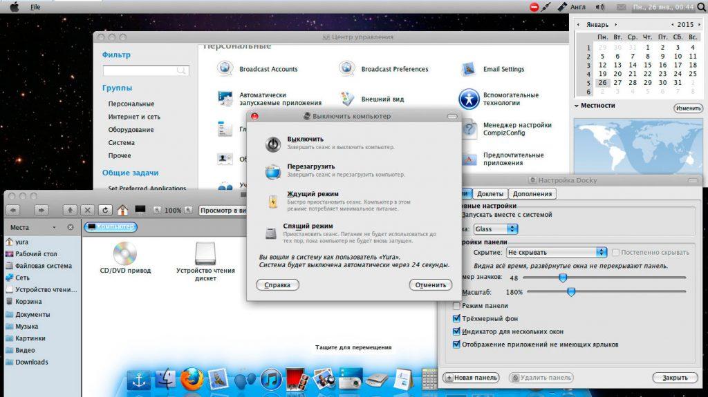 Mac-Ubuntu