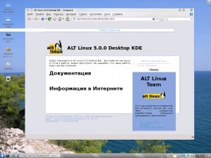 ALT-Linux-4.0-Office-Server